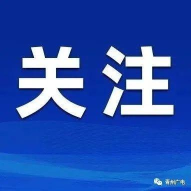 """赞!青州这里让""""养老""""变""""享老"""""""