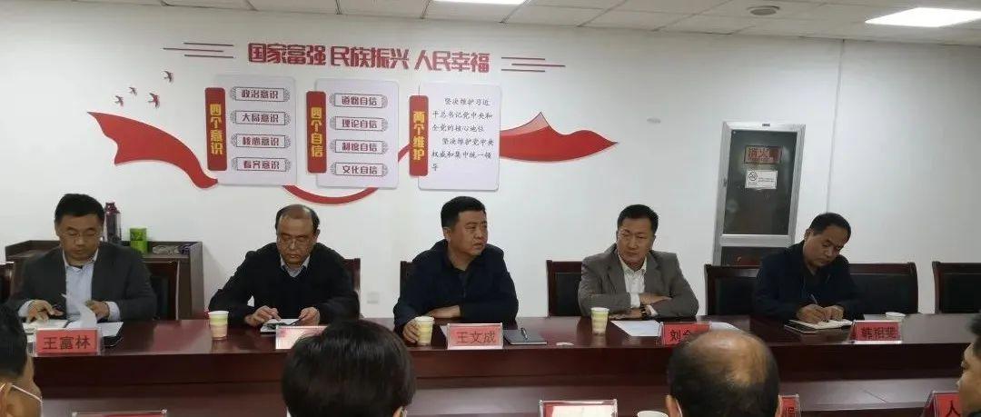 东青高速公路改扩建工程征迁工作启动会在青州市交通运输局召开