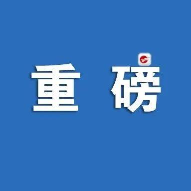 中国500强!潍坊10家