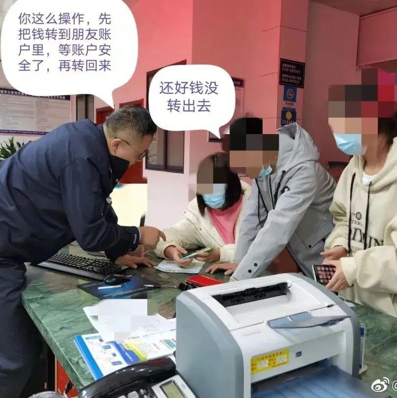 桐城民警快速出手追回被骗一万元