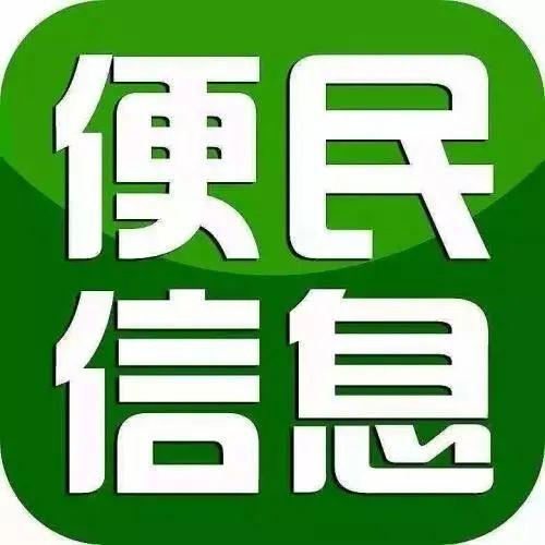 【便民信息】桐城10月22日最新房屋门面租售等信息