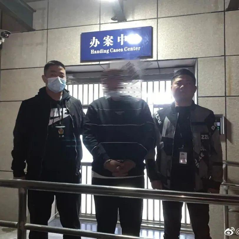 男子假借交友实施诈骗36万余元桐城警方依法将其刑拘