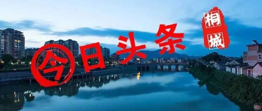 安庆市公安局最新公告!