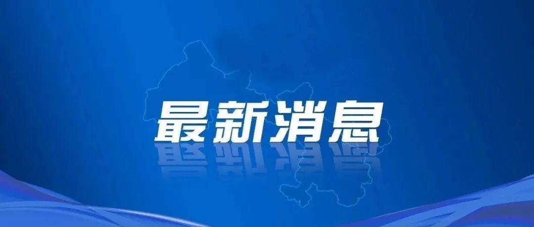 最新!甘肃省新冠肺炎确诊病例省内轨迹一览表