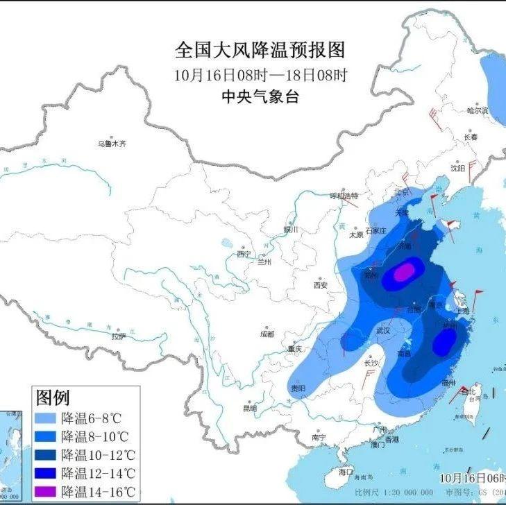 有寒潮!贵州最高降温10℃