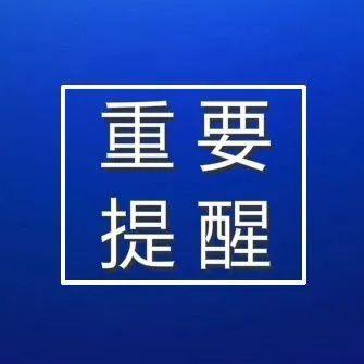 临潼设两点|陕西省公布提供24小时核酸检测服务医疗机构名单(第一批)
