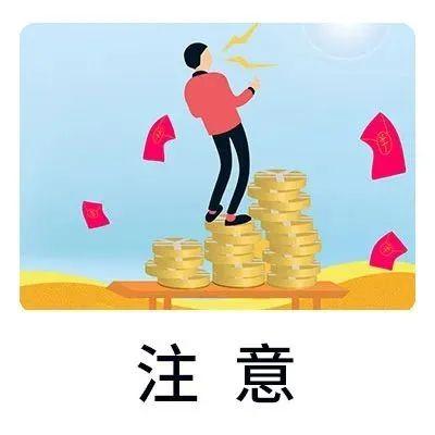 什么是最低工资?上调后,哪些人将受益?南京的标准又是多少?