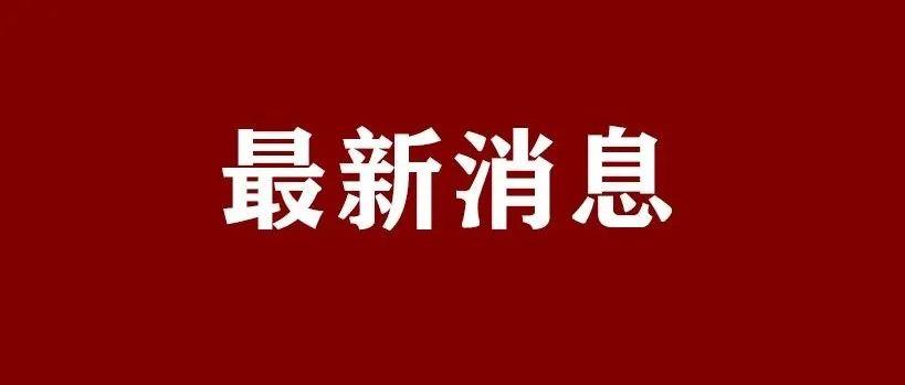 本地疫情:10月27日0-24时,甘肃省新增确诊病例8例!