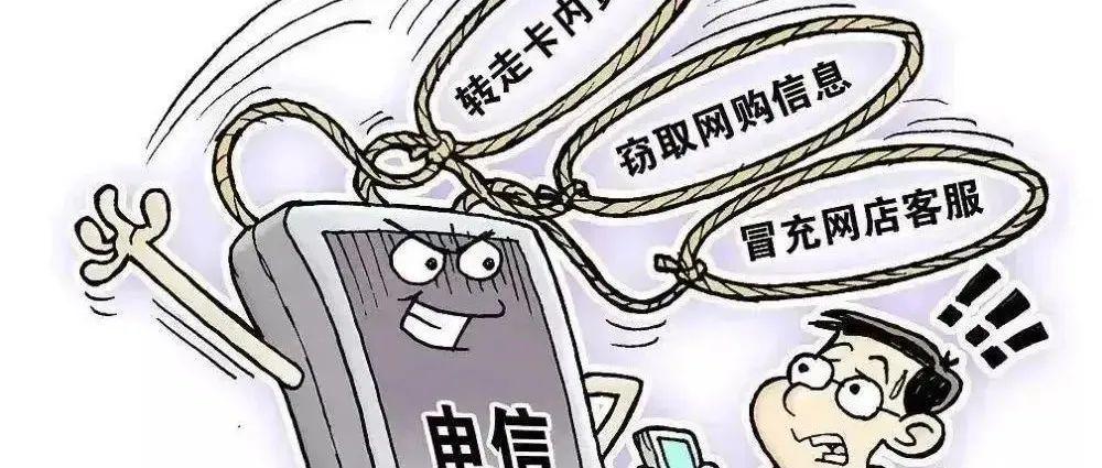 警惕‖电信网络诈骗新套路---谨防冒充老师骗取学费,来凤人注意