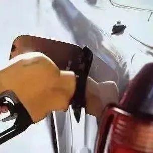 """紧急提醒!油价大涨!即将进入""""8元时代""""?"""