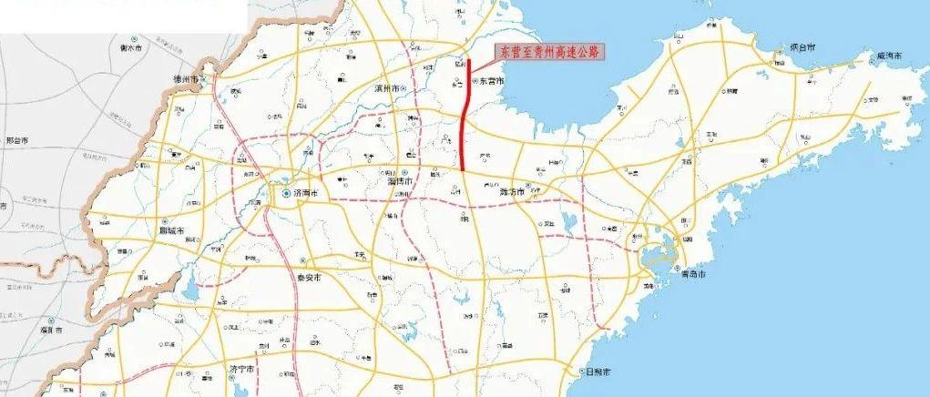 全长88.425公里!东营至青州高速,批复!