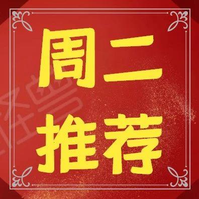 10.26今日招聘推荐-晨曦托教-游戏俱乐部-来说口才-临潼本地最新招聘信息