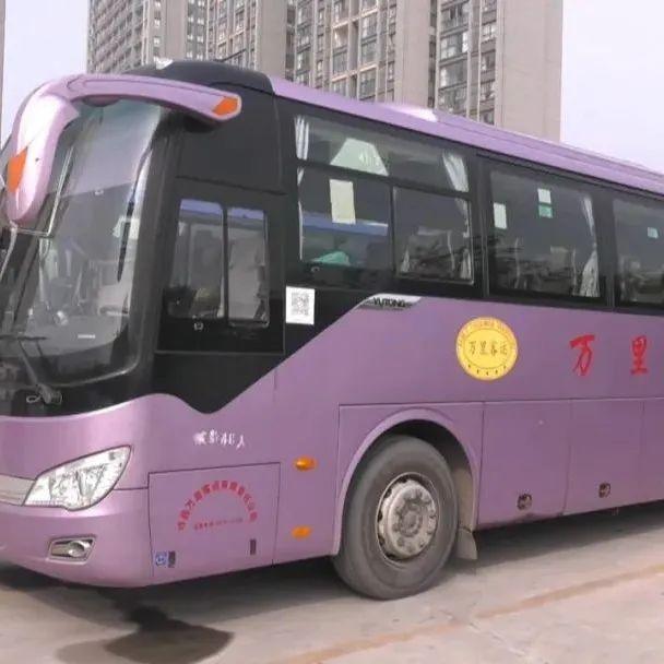许昌至开封的旅游直通车只需要59元