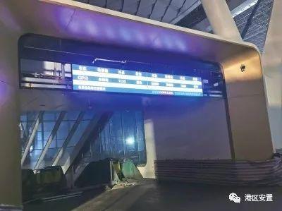 郑州南站最新消息信息量比较大11号线将在郑州南站换乘???