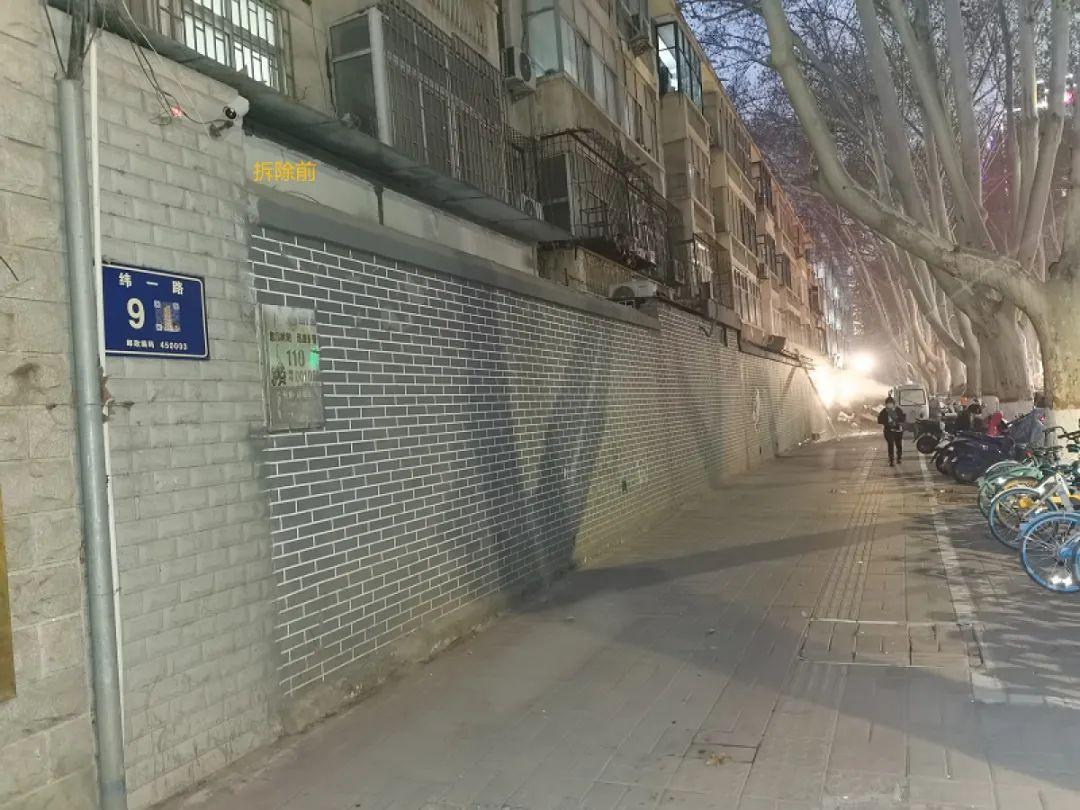 """郑州老旧小区""""逆生长"""",临街墙面""""颜值""""提升"""