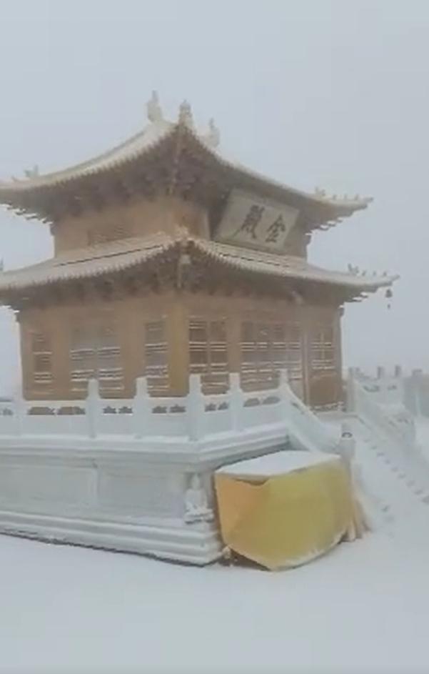 河南这里下雪了!